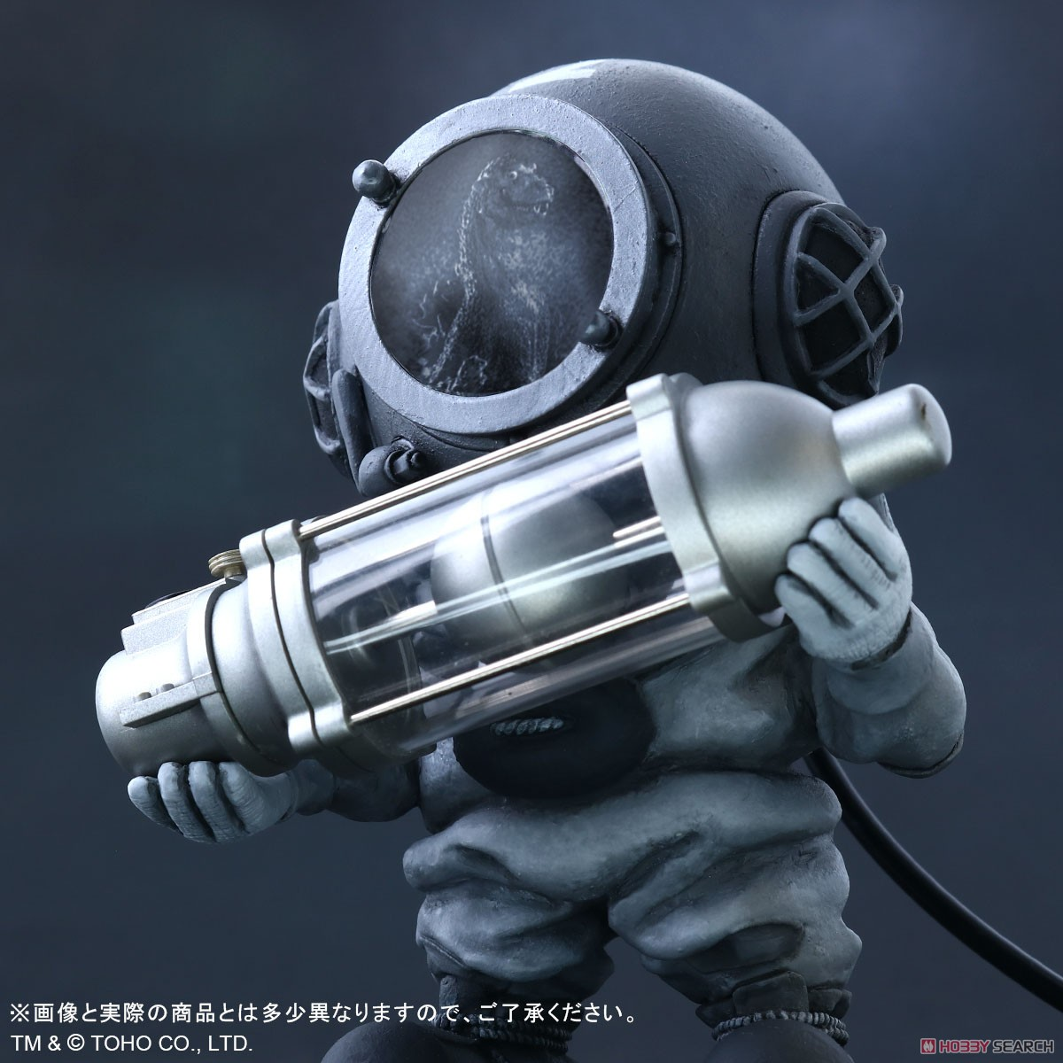 デフォリアル『芹沢博士 モノクロVer.』ゴジラ デフォルメ完成品フィギュア-006
