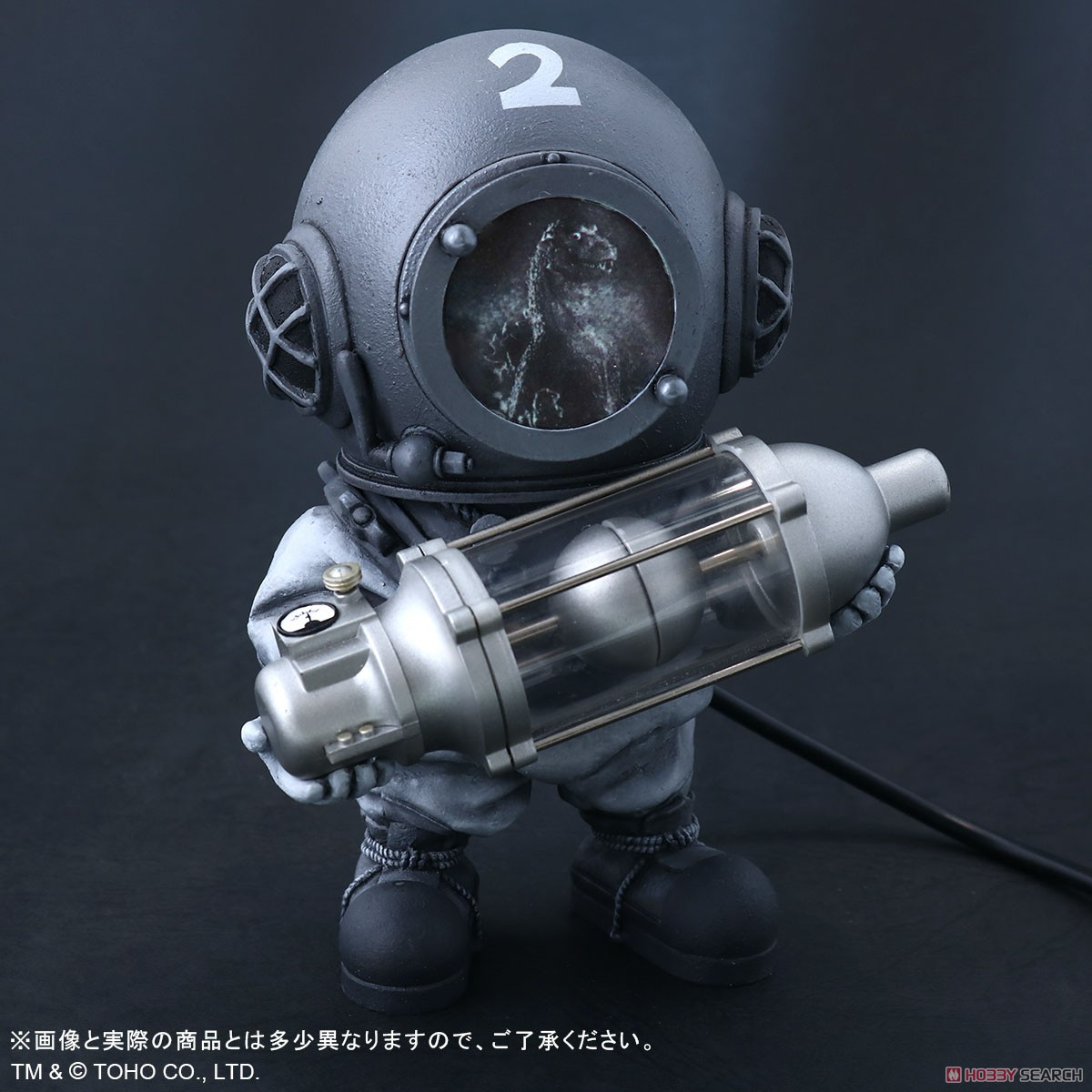 デフォリアル『芹沢博士 モノクロVer.』ゴジラ デフォルメ完成品フィギュア-008