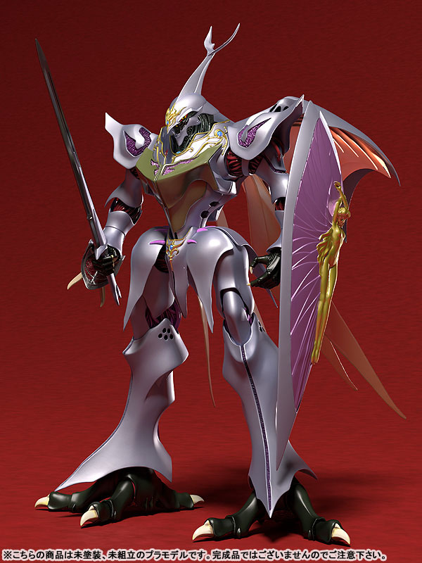PLAMAX『サーバイン』聖戦士ダンバイン プラモデル-001