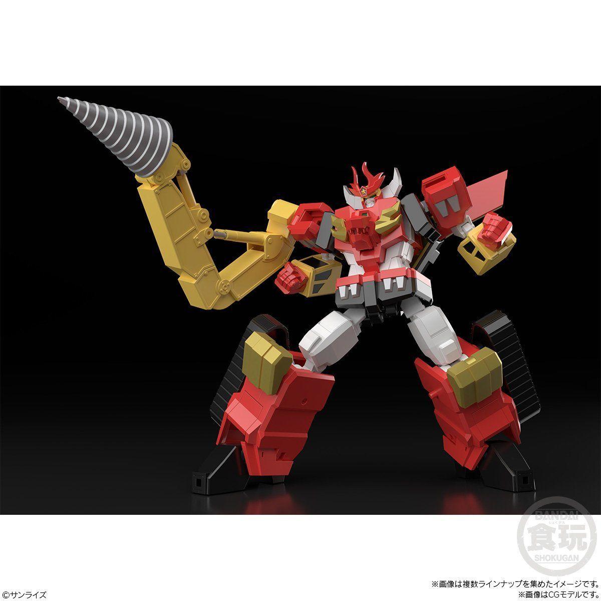 【食玩】スーパーミニプラ『勇者指令ダグオン2』勇者指令ダグオン 3個入りBOX-003