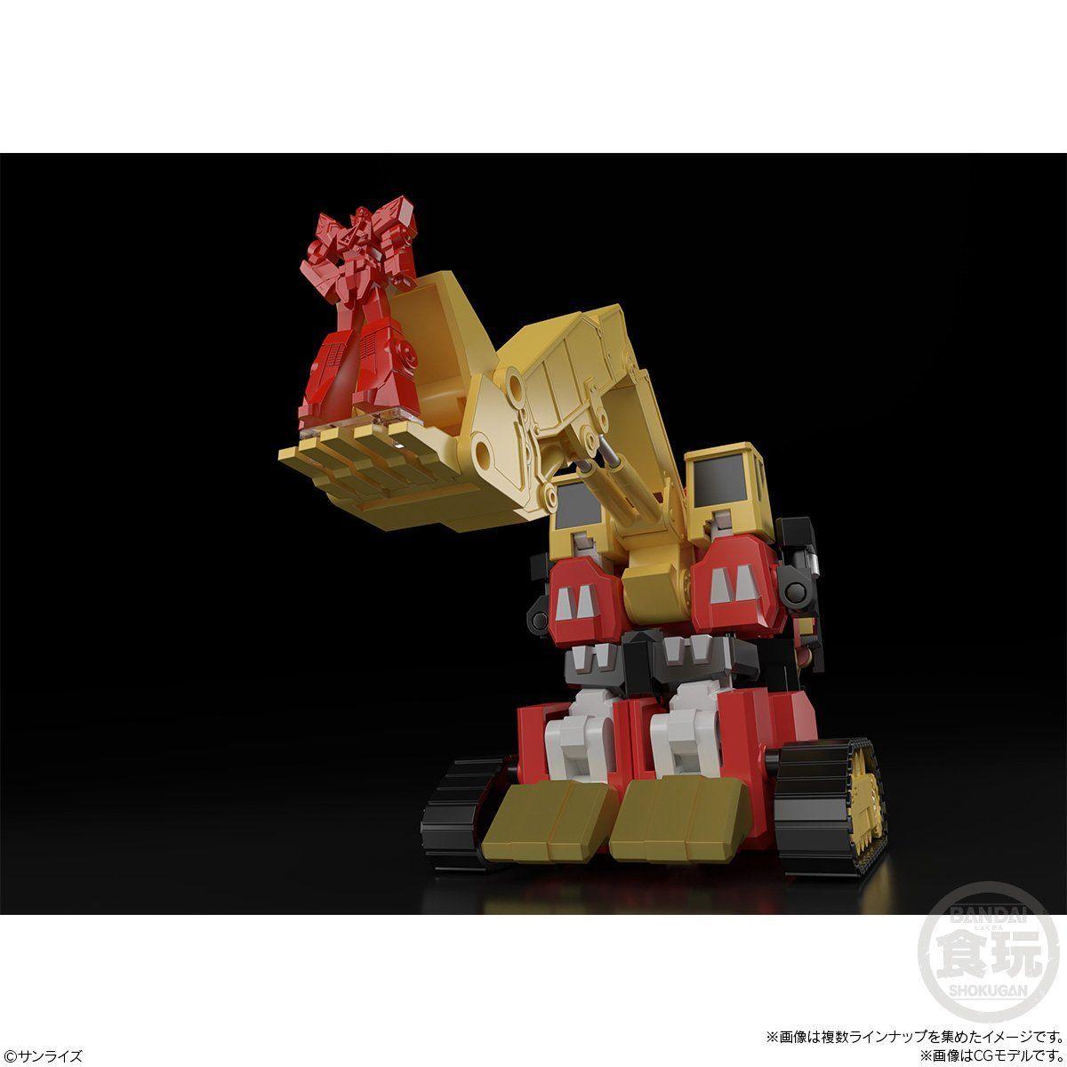 【食玩】スーパーミニプラ『勇者指令ダグオン2』勇者指令ダグオン 3個入りBOX-004