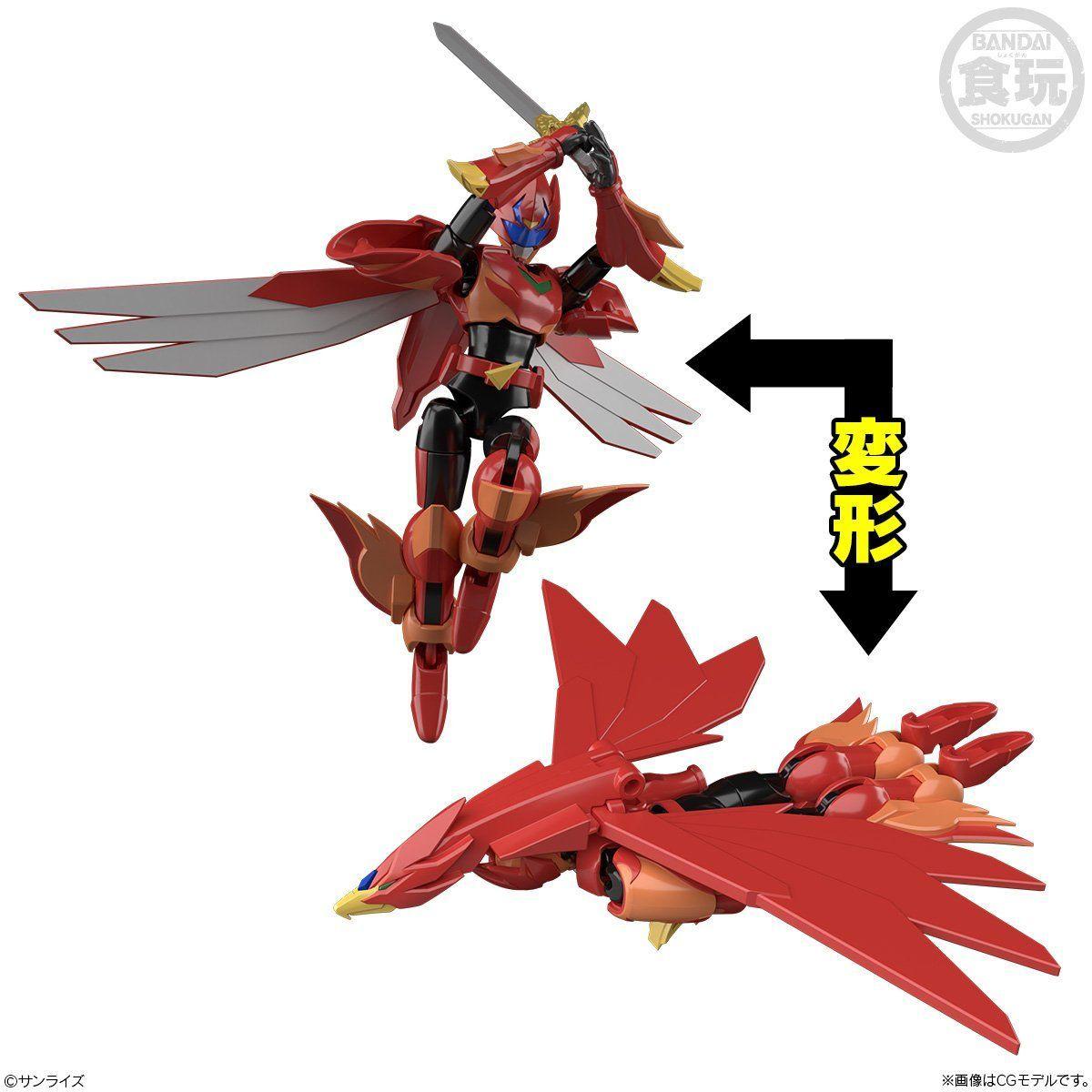 【食玩】スーパーミニプラ『勇者指令ダグオン2』勇者指令ダグオン 3個入りBOX-005