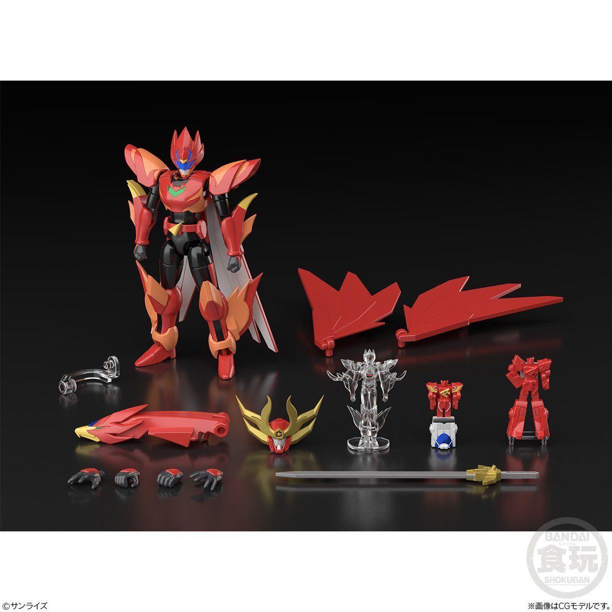 【食玩】スーパーミニプラ『勇者指令ダグオン2』勇者指令ダグオン 3個入りBOX-008