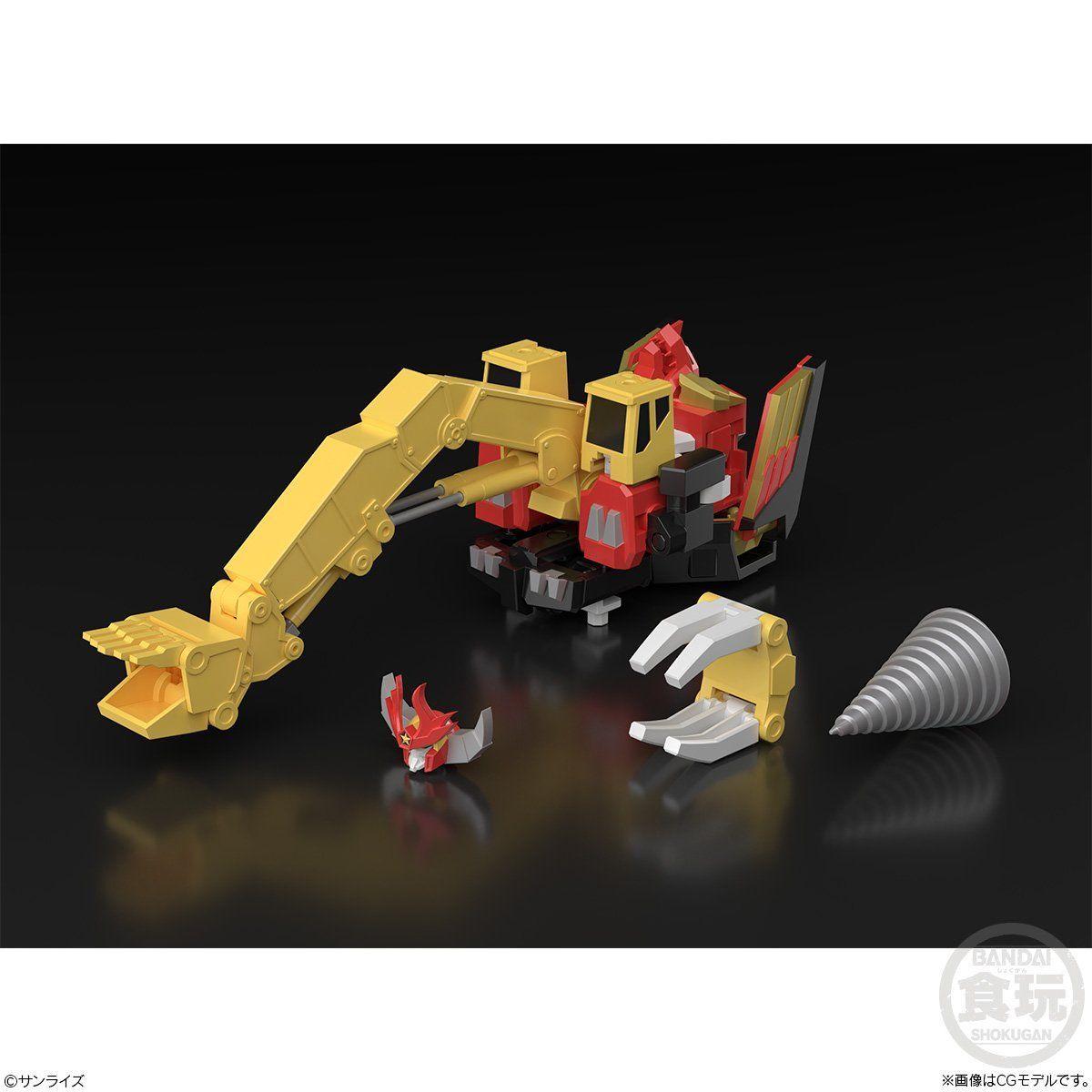 【食玩】スーパーミニプラ『勇者指令ダグオン2』勇者指令ダグオン 3個入りBOX-009