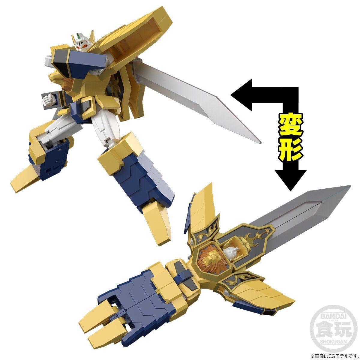 【食玩】スーパーミニプラ『勇者指令ダグオン2』勇者指令ダグオン 3個入りBOX-013