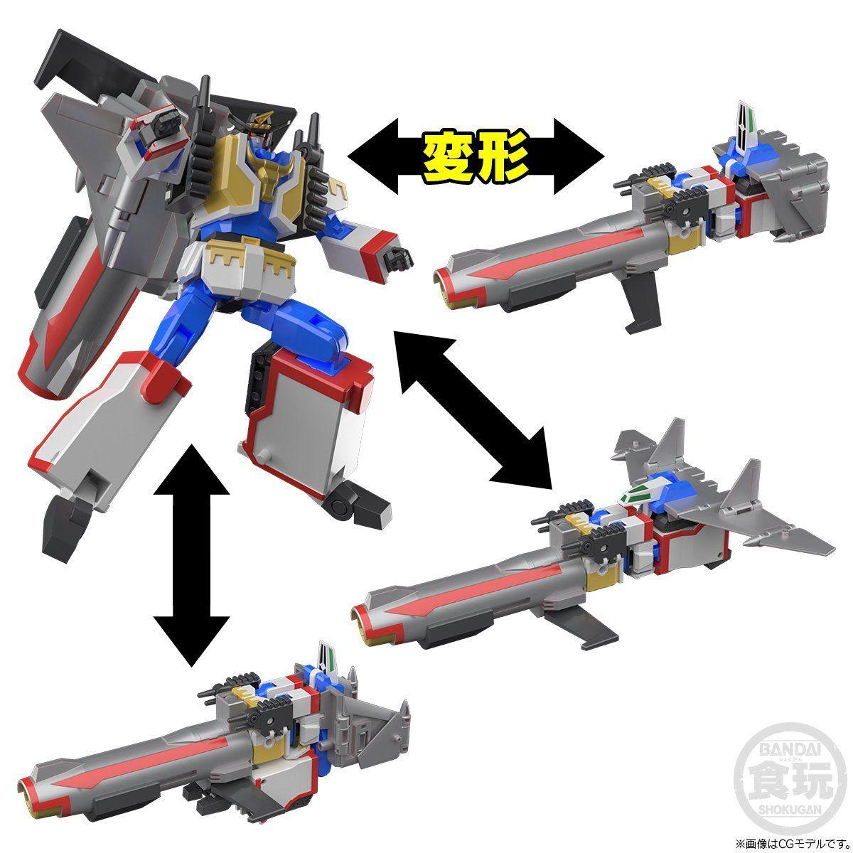 【食玩】スーパーミニプラ『勇者指令ダグオン2』勇者指令ダグオン 3個入りBOX-015