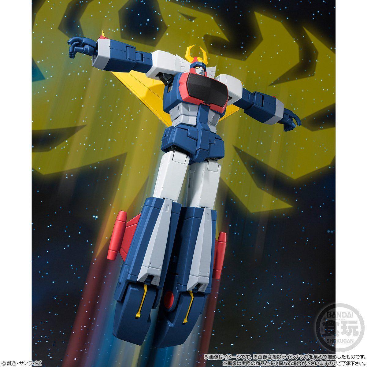 【食玩】スーパーミニプラ『無敵ロボ トライダーG7』3個入りBOX-003