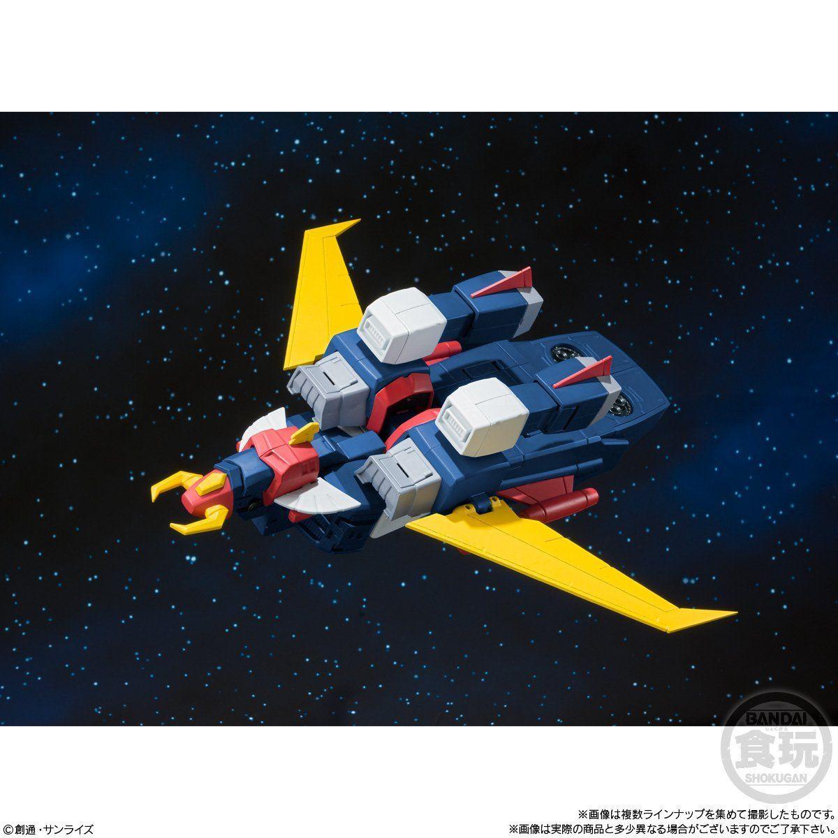 【食玩】スーパーミニプラ『無敵ロボ トライダーG7』3個入りBOX-004