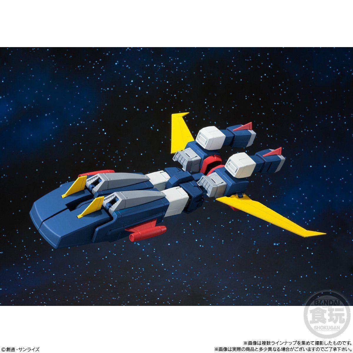 【食玩】スーパーミニプラ『無敵ロボ トライダーG7』3個入りBOX-005