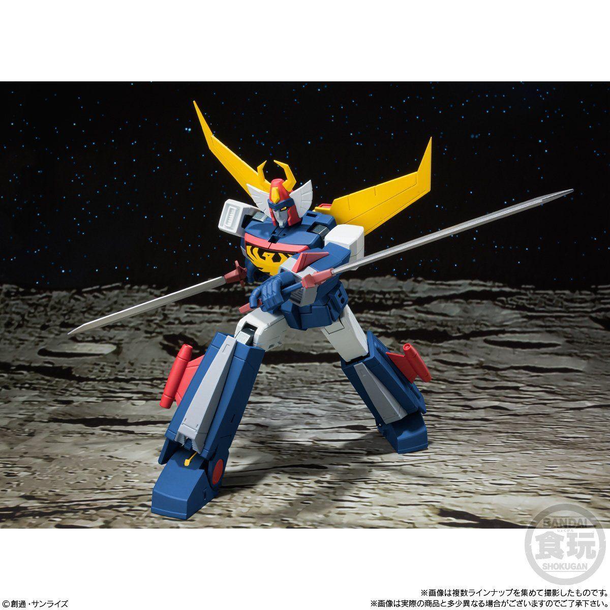【食玩】スーパーミニプラ『無敵ロボ トライダーG7』3個入りBOX-006