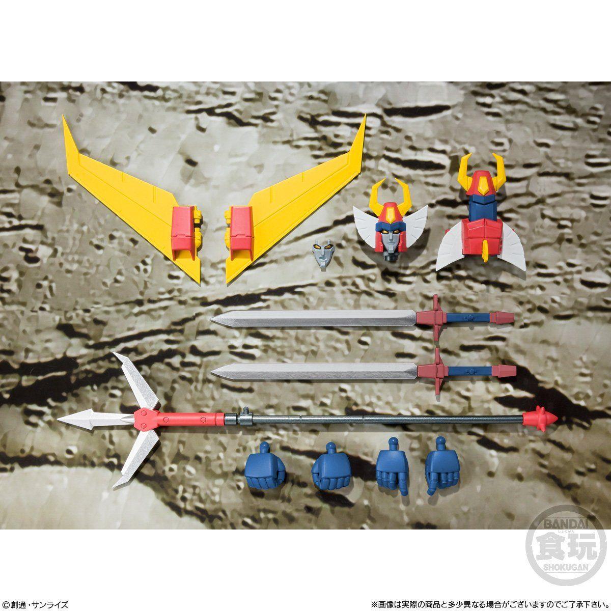 【食玩】スーパーミニプラ『無敵ロボ トライダーG7』3個入りBOX-007