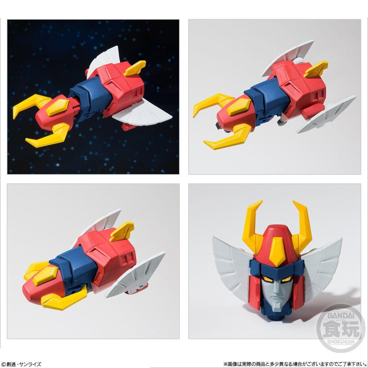 【食玩】スーパーミニプラ『無敵ロボ トライダーG7』3個入りBOX-008
