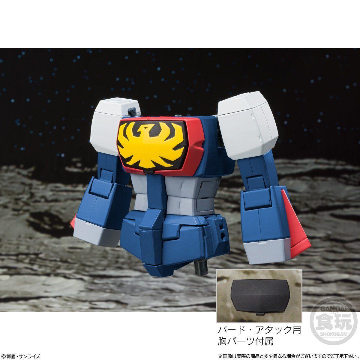 【食玩】スーパーミニプラ『無敵ロボ トライダーG7』3個入りBOX-009