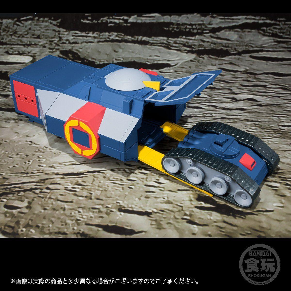 【食玩】スーパーミニプラ『無敵ロボ トライダーG7』3個入りBOX-016
