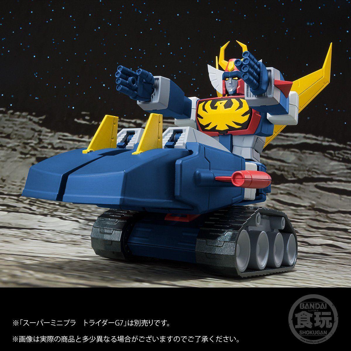 【食玩】スーパーミニプラ『無敵ロボ トライダーG7』3個入りBOX-017