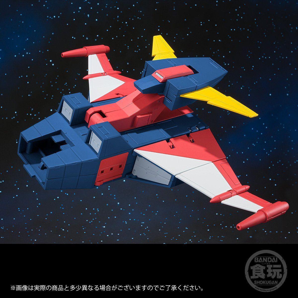 【食玩】スーパーミニプラ『無敵ロボ トライダーG7』3個入りBOX-018