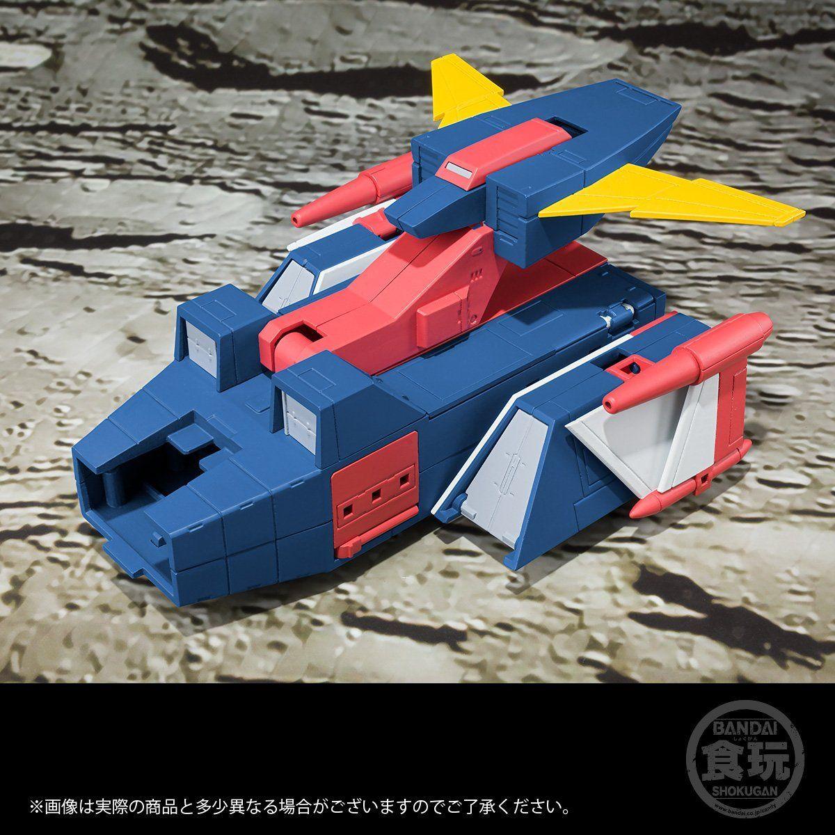 【食玩】スーパーミニプラ『無敵ロボ トライダーG7』3個入りBOX-019