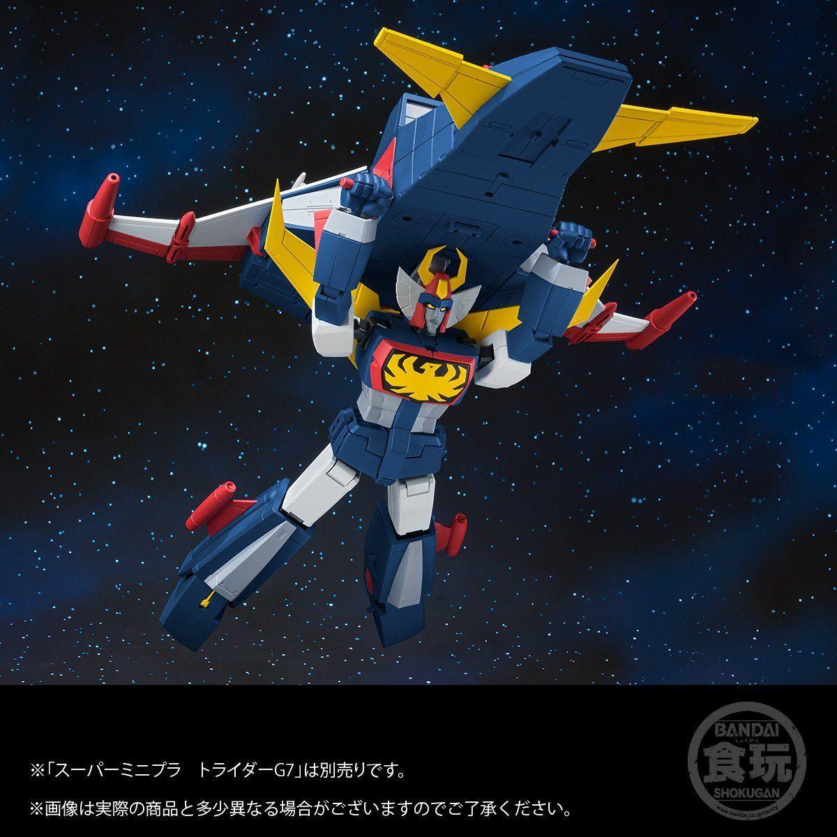 【食玩】スーパーミニプラ『無敵ロボ トライダーG7』3個入りBOX-020