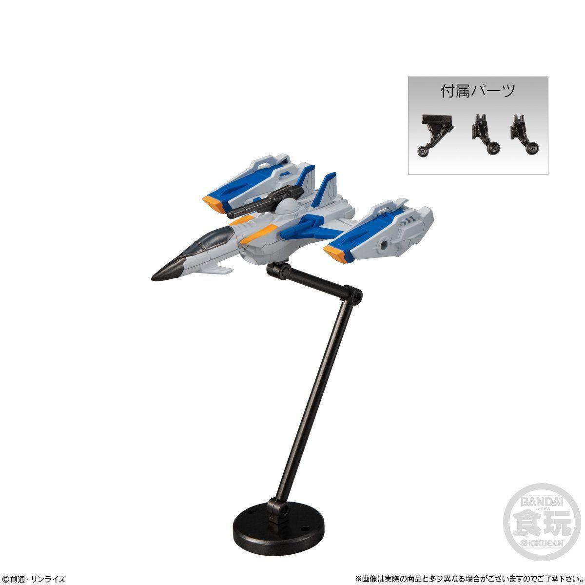 【食玩】Gフレーム『EX03 パーフェクトストライクガンダム&スカイグラスパー』機動戦士ガンダムSEED 可動フィギュア-008