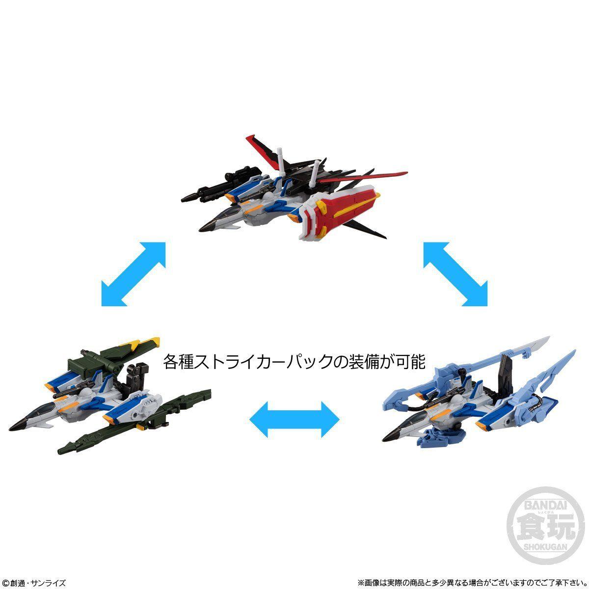 【食玩】Gフレーム『EX03 パーフェクトストライクガンダム&スカイグラスパー』機動戦士ガンダムSEED 可動フィギュア-009