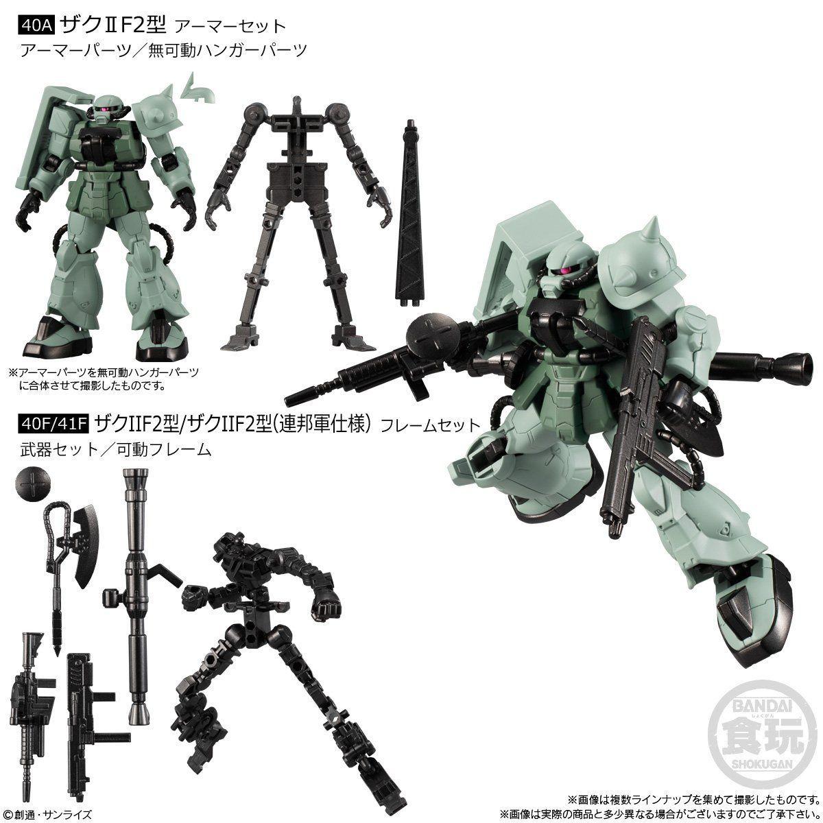 【食玩】機動戦士ガンダム『Gフレーム13』可動フィギュア 10個入りBOX-004