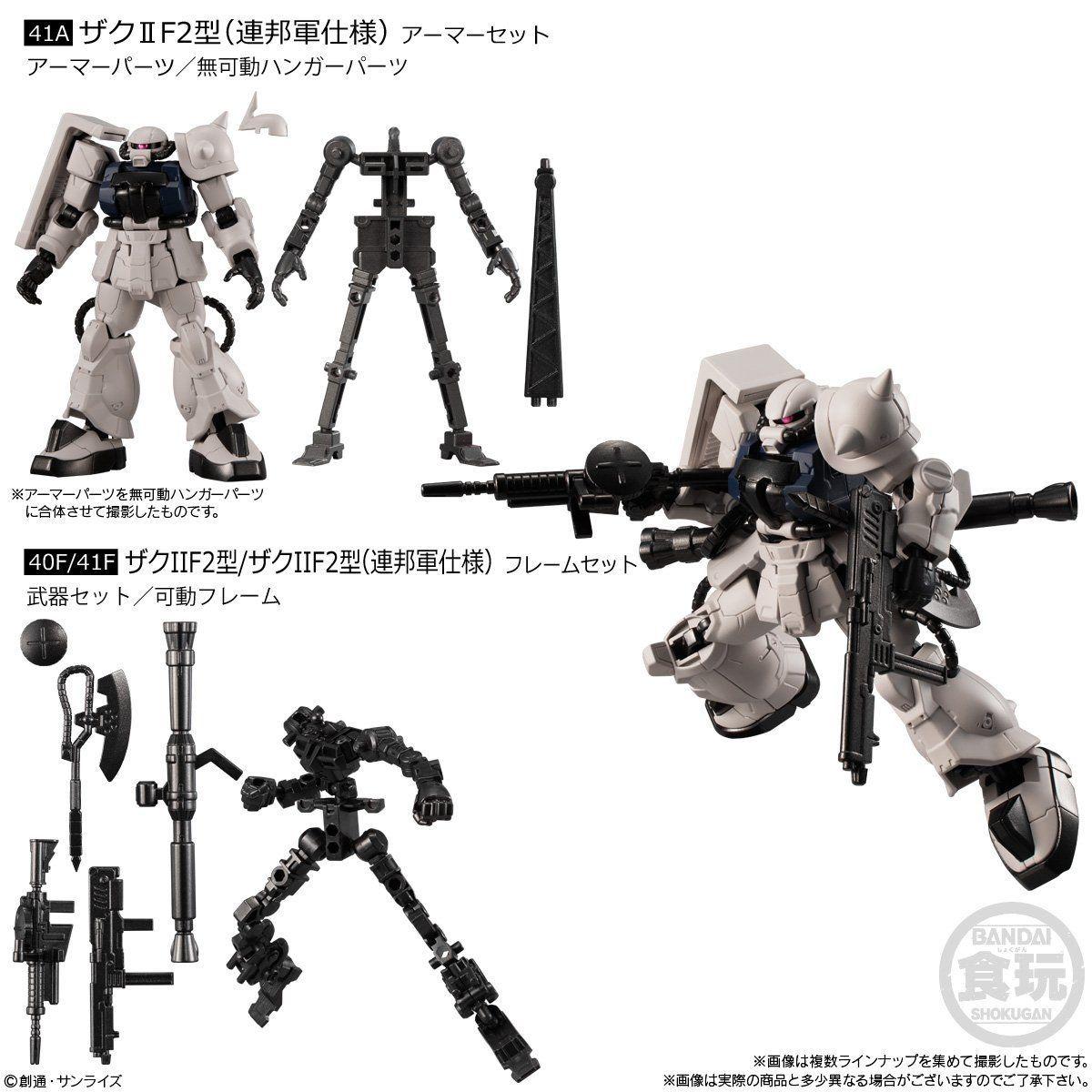 【食玩】機動戦士ガンダム『Gフレーム13』可動フィギュア 10個入りBOX-005