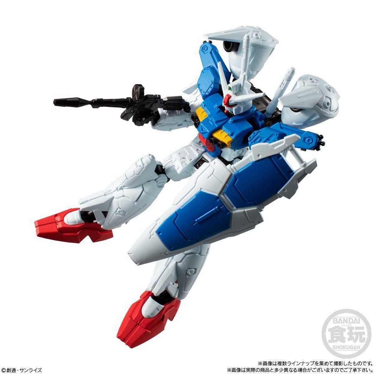 【食玩】機動戦士ガンダム『Gフレーム13』可動フィギュア 10個入りBOX-006