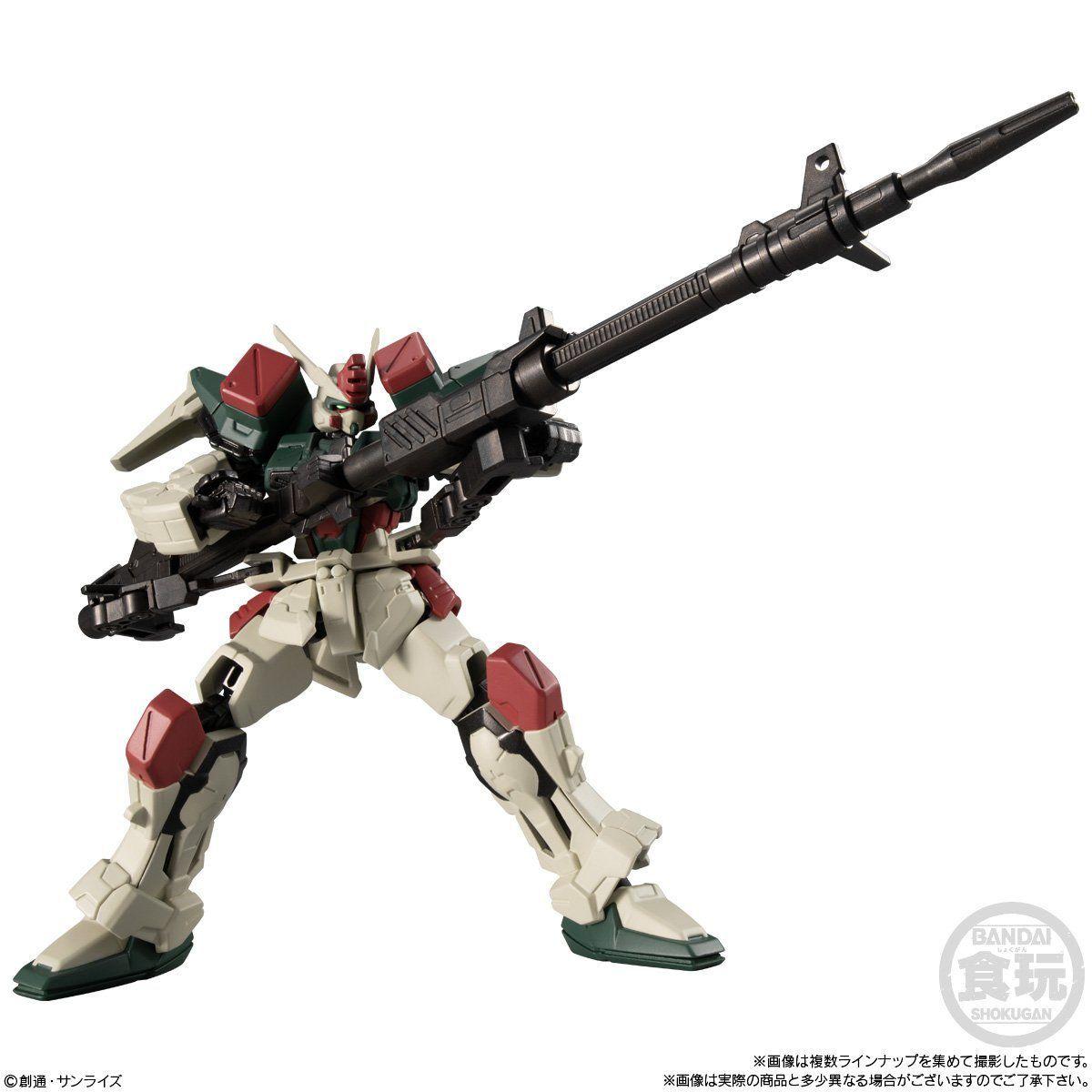 【食玩】機動戦士ガンダム『Gフレーム13』可動フィギュア 10個入りBOX-007