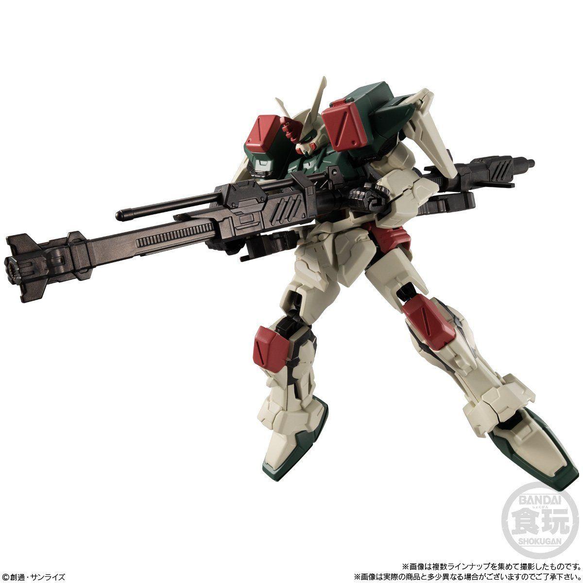 【食玩】機動戦士ガンダム『Gフレーム13』可動フィギュア 10個入りBOX-008
