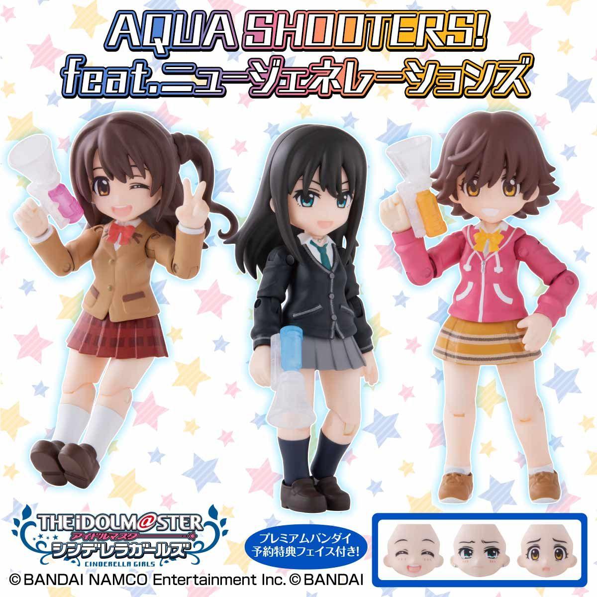 アクアシューターズ!『AQUA SHOOTERS! feat.ニュージェネレーションズ』3個入りBOX-001