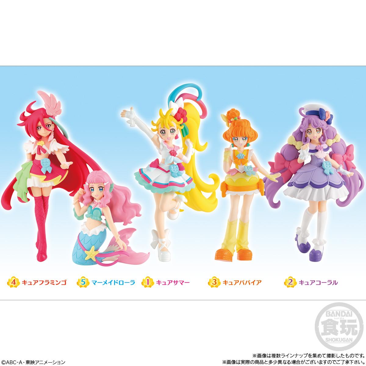 【食玩】トロプリ『トロピカル~ジュ!プリキュア キューティーフィギュア』10個入りBOX-002