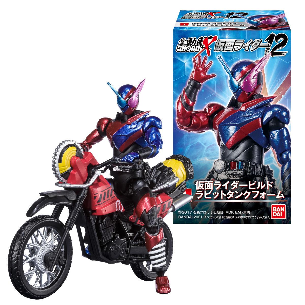 【食玩】SHODO-X『仮面ライダー12』可動フィギュア 10個入りBOX-001