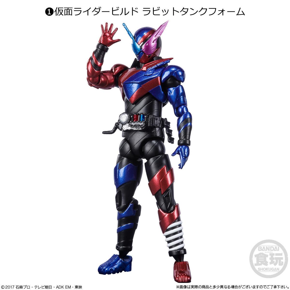 【食玩】SHODO-X『仮面ライダー12』可動フィギュア 10個入りBOX-002