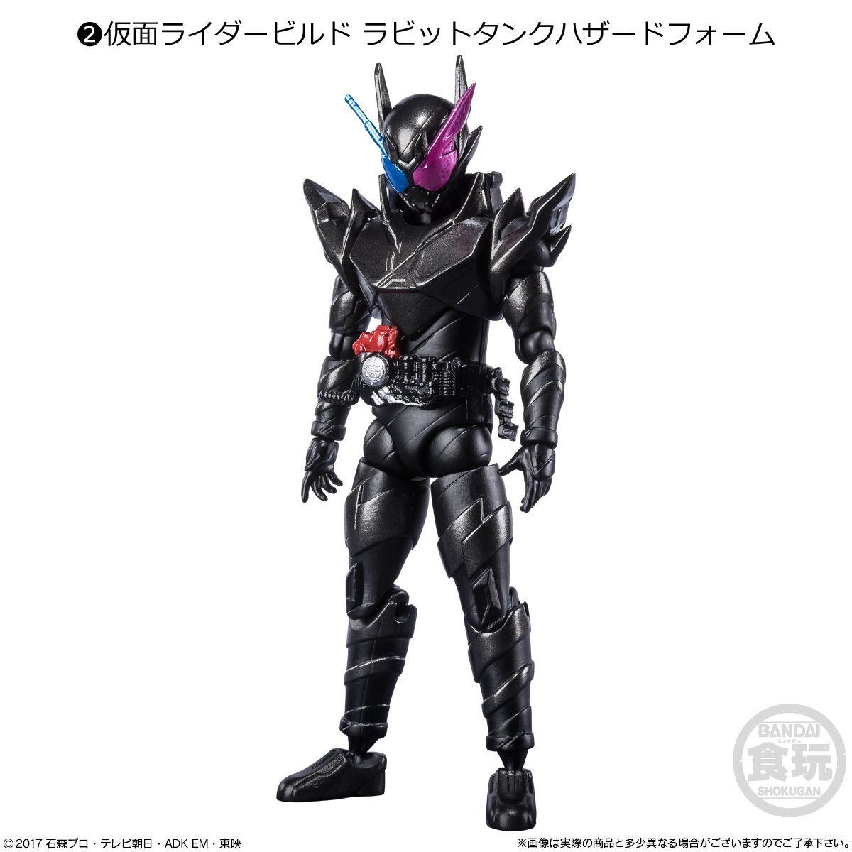 【食玩】SHODO-X『仮面ライダー12』可動フィギュア 10個入りBOX-003