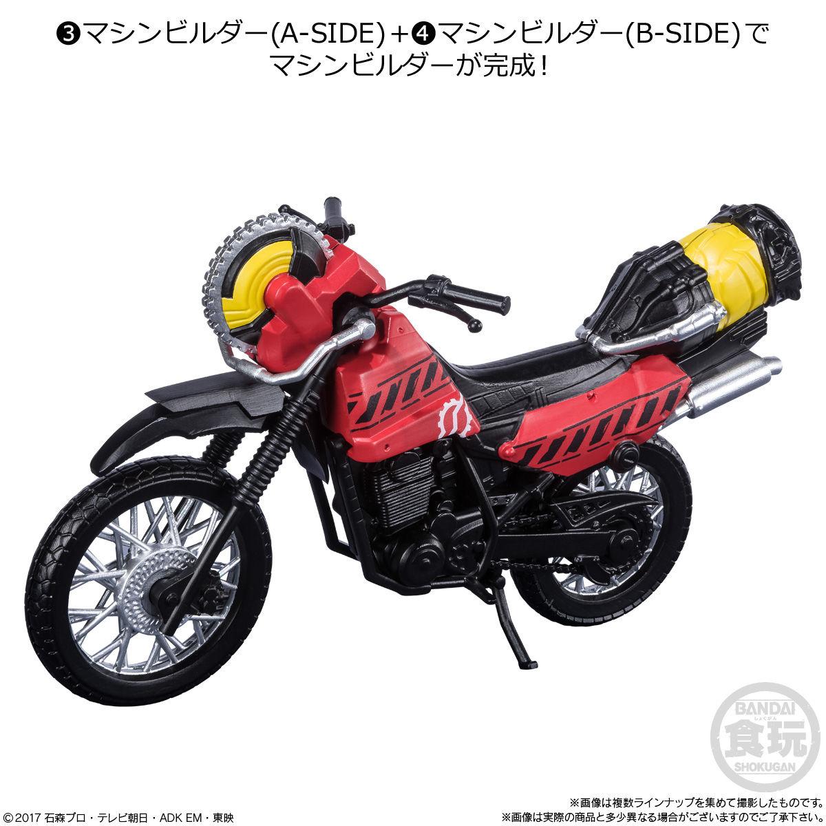 【食玩】SHODO-X『仮面ライダー12』可動フィギュア 10個入りBOX-004