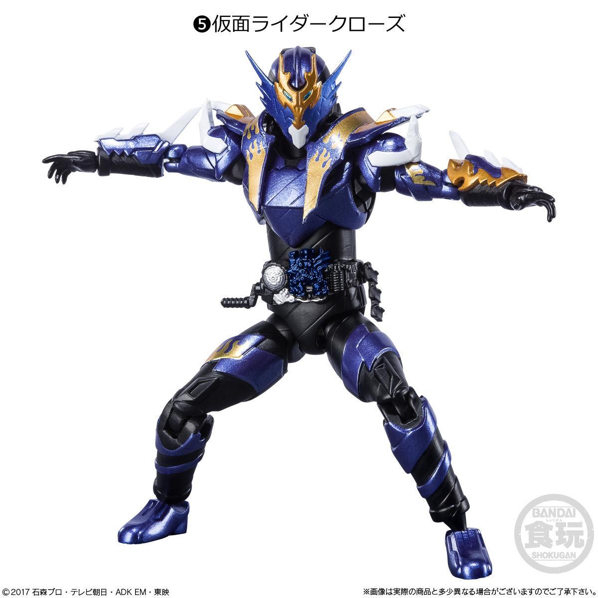 【食玩】SHODO-X『仮面ライダー12』可動フィギュア 10個入りBOX-005