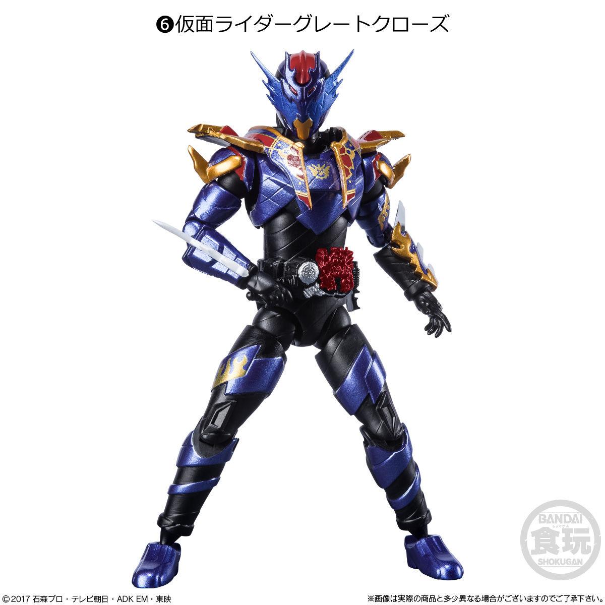【食玩】SHODO-X『仮面ライダー12』可動フィギュア 10個入りBOX-006