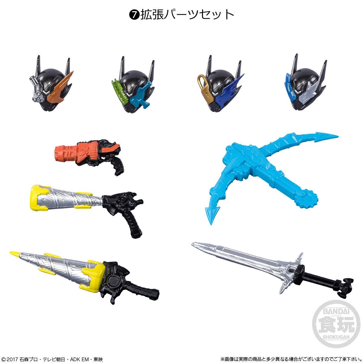 【食玩】SHODO-X『仮面ライダー12』可動フィギュア 10個入りBOX-007