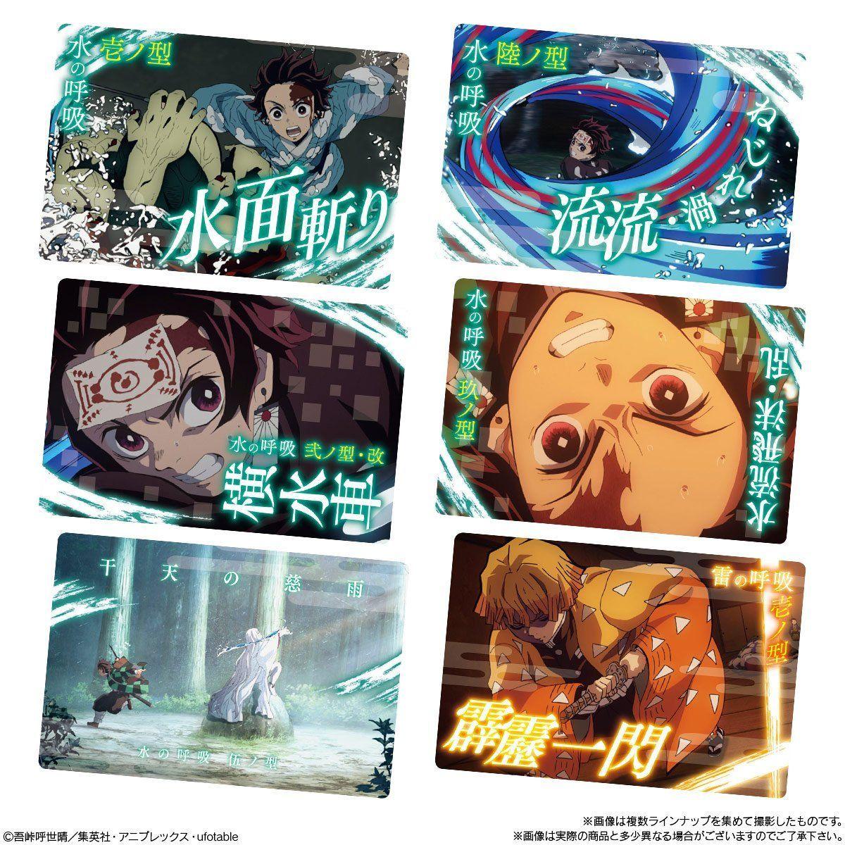 【食玩】鬼滅の刃『鬼滅の刃ウエハース3』20個入りBOX-006