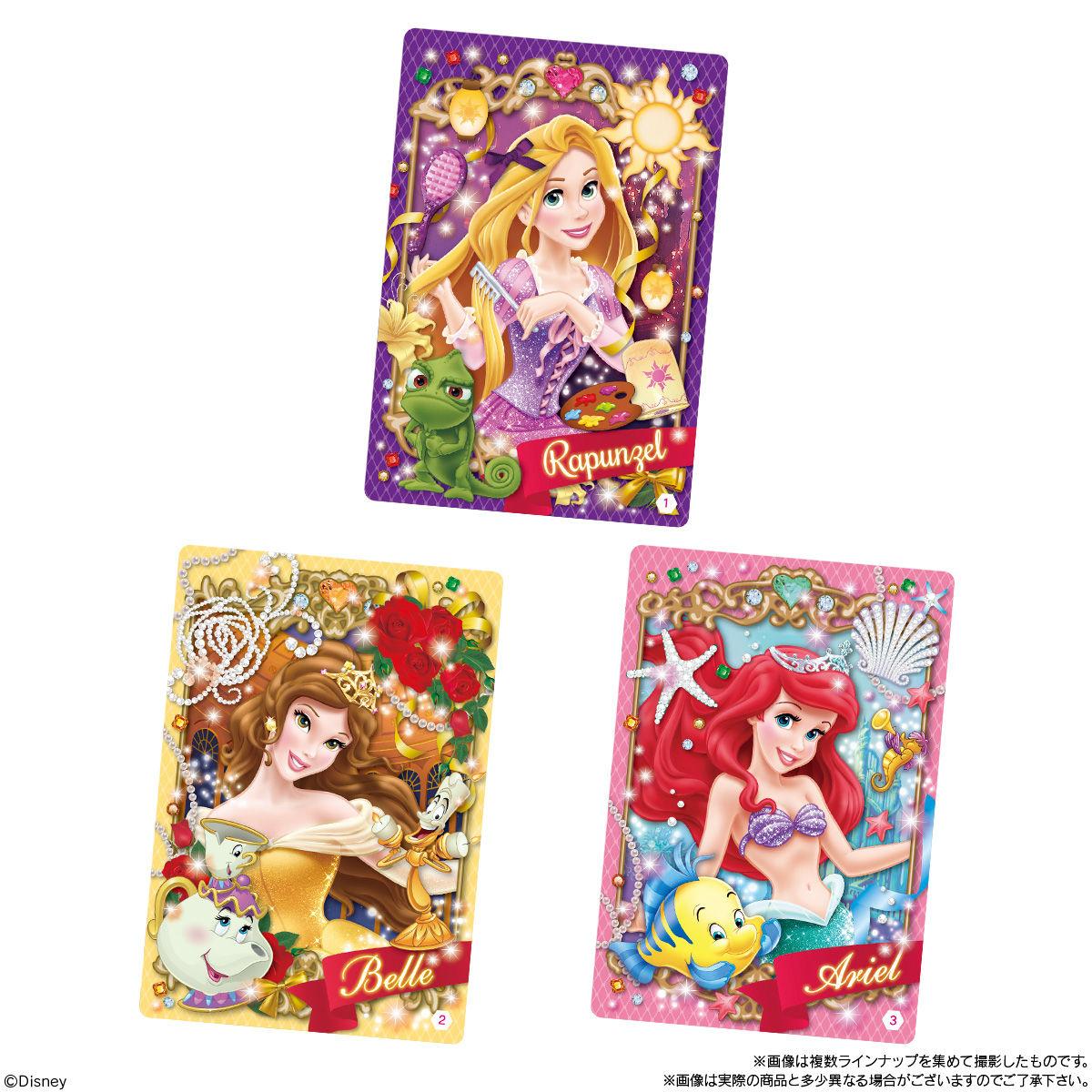 【食玩】ディズニー『3Dイリュージョンカード チョコスナック』20個入りBOX-002