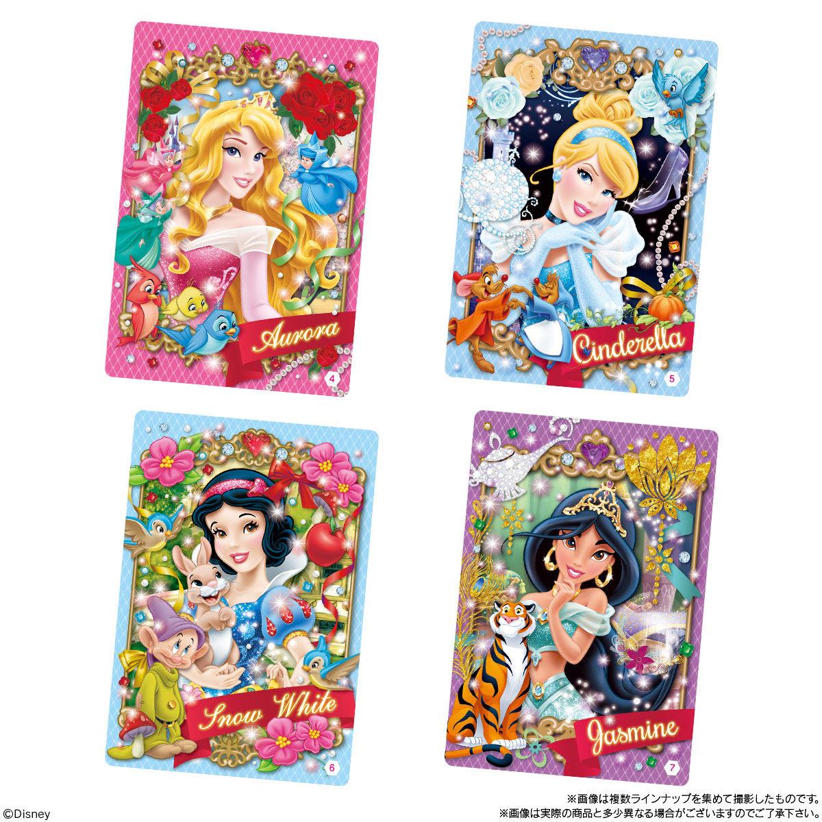【食玩】ディズニー『3Dイリュージョンカード チョコスナック』20個入りBOX-003