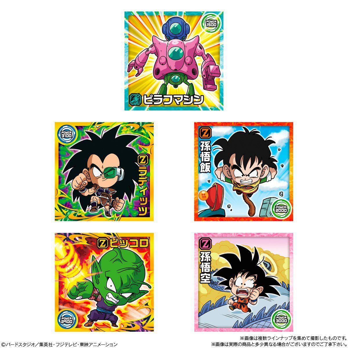 【食玩】ドラゴンボール『超戦士シールウエハース超』20個入りBOX-003