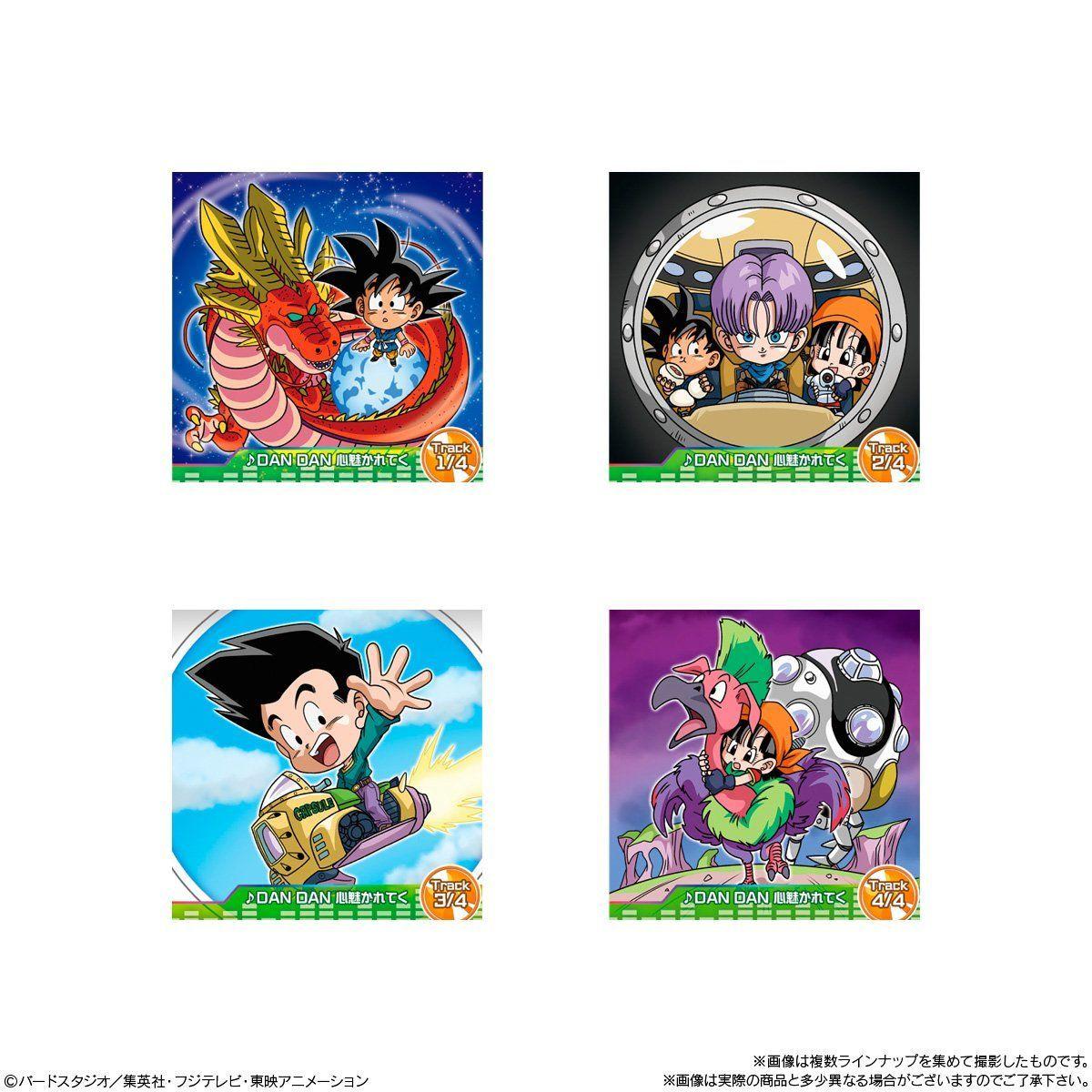 【食玩】ドラゴンボール『超戦士シールウエハース超』20個入りBOX-004
