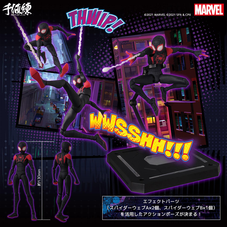 SVアクション『マイルス・モラレス/スパイダーマン』スパイダーマン: スパイダーバース 可動フィギュア-004