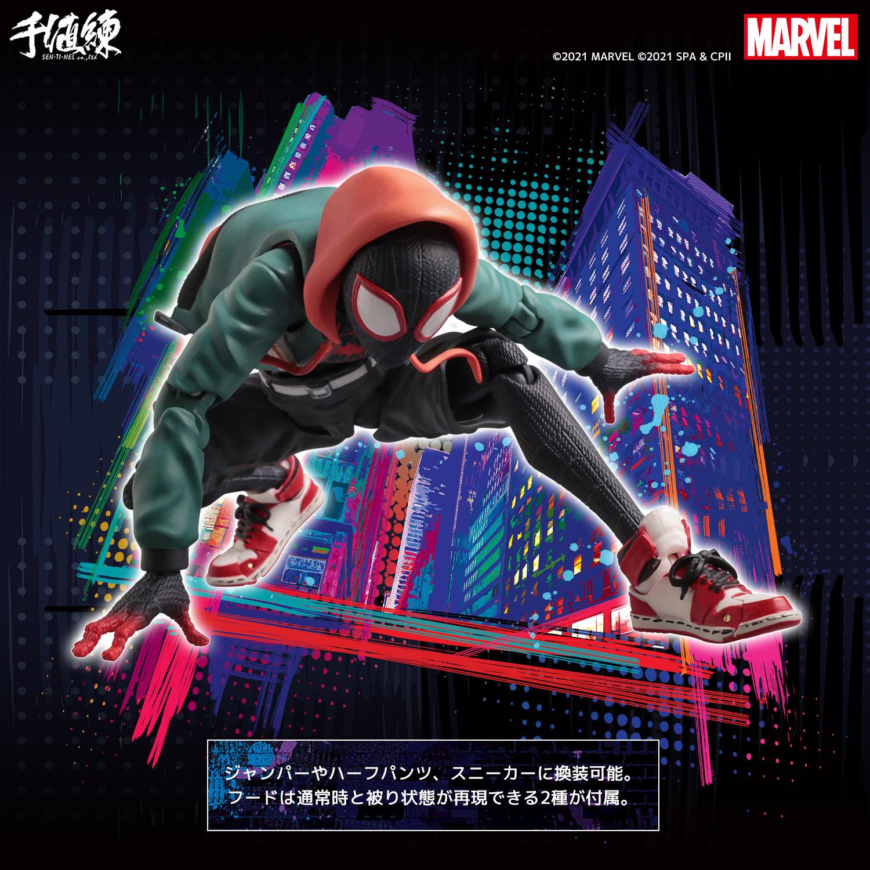 SVアクション『マイルス・モラレス/スパイダーマン』スパイダーマン: スパイダーバース 可動フィギュア-005