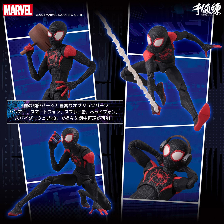 SVアクション『マイルス・モラレス/スパイダーマン』スパイダーマン: スパイダーバース 可動フィギュア-006