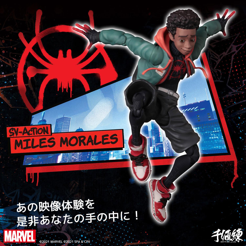 SVアクション『マイルス・モラレス/スパイダーマン』スパイダーマン: スパイダーバース 可動フィギュア-007