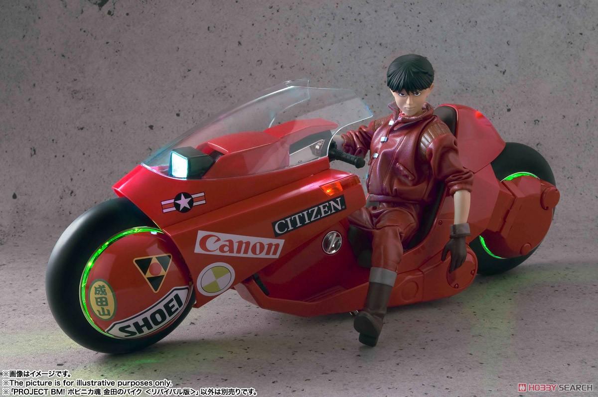 ポピニカ魂 PROJECT BM!『金田のバイク 〈リバイバル版〉』AKIRA 1/6 可動モデル-014