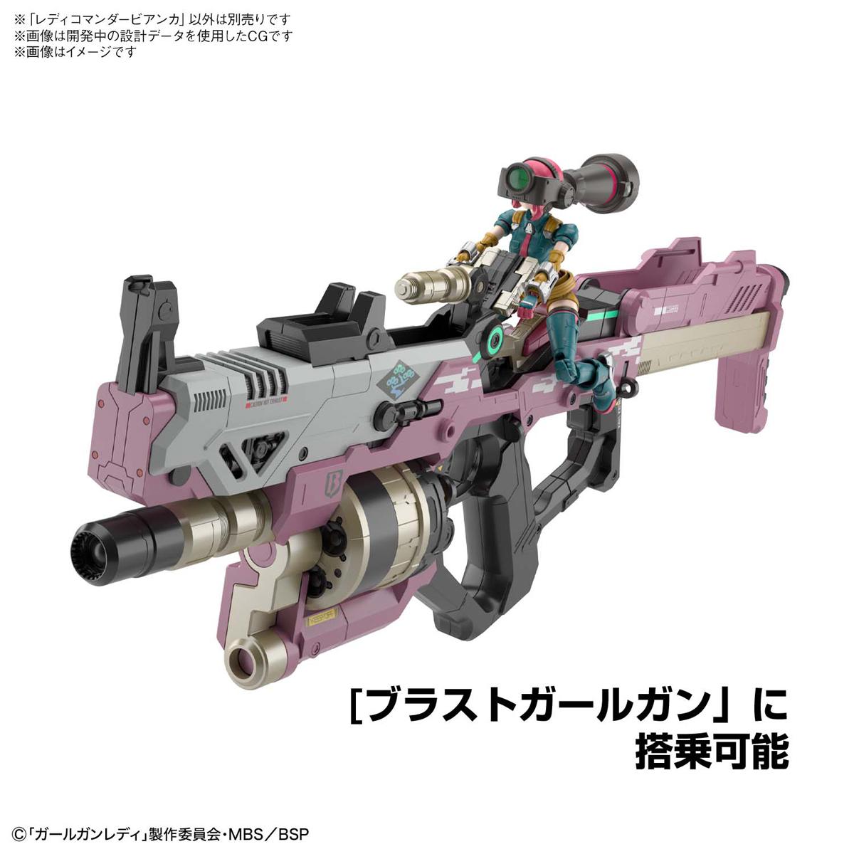 ガールガンレディ『レディコマンダービアンカ』GGL 1/1 プラモデル-005