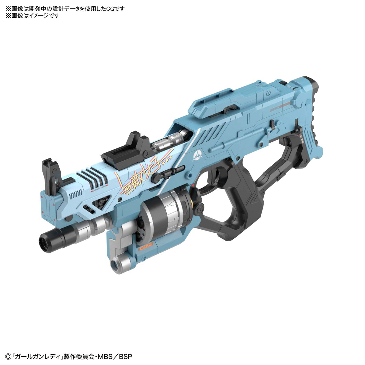 ガールガンレディ『ブラストガールガン Ver.アルファタンゴ』GGL 1/1 プラモデル-001